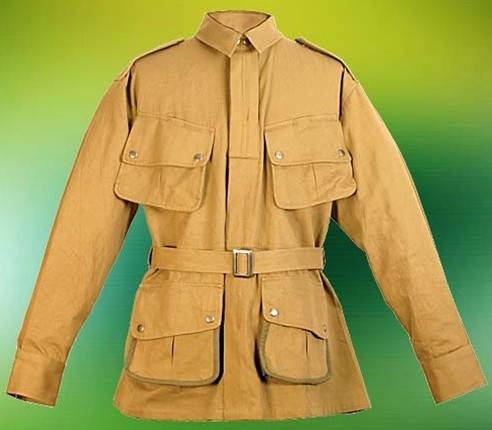 U.S. Paratrooper Reproduction Uniform Jacket